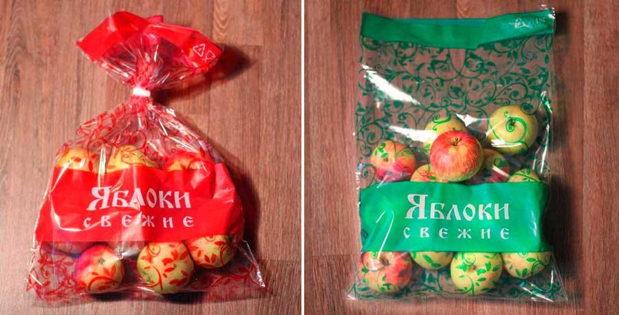 Пакеты ПВД для фасовки овощей и фруктов: удобно ...